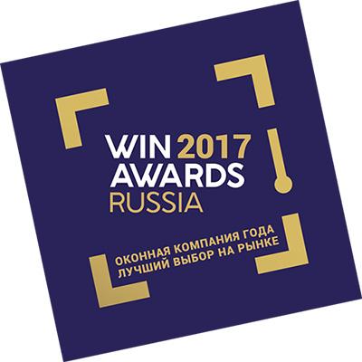 WInAwards Russia/«Оконная компания года»