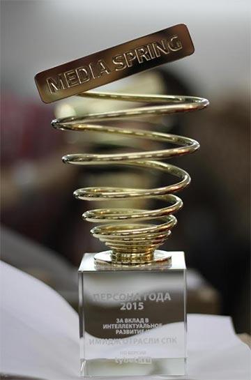 Вторая церемония вручения российской профессиональной Премии WinAwards Russia/«Оконная компания года-2017» состоится 28 ноября в Москве - Редактирование