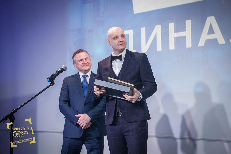 ООО «ДИНАЛ» г. Новосибирск