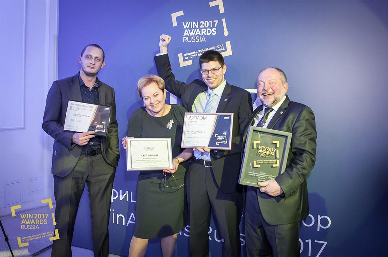 III Церемония вручения Премии WinAwards Russia состоится в ноябре 2018 года в Москве. Опубликован видеоотчет второго сезона WinAwards Russia-2017