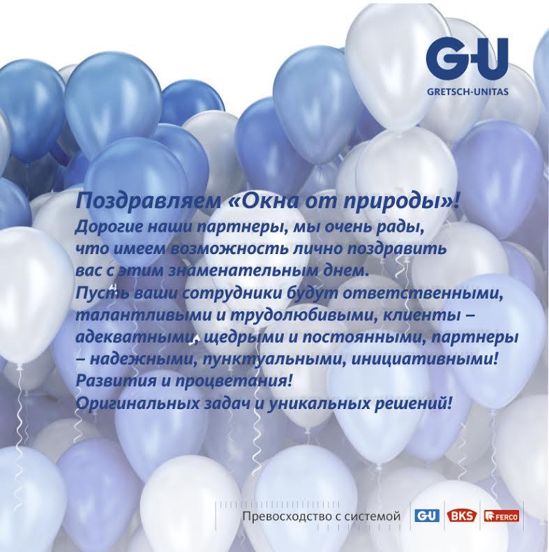женские поздравления на день компании русская шкура показывает